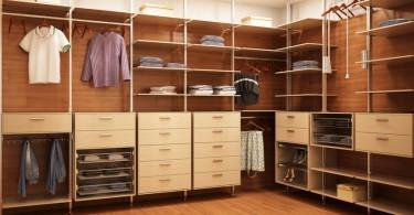 Exclusive wardrobe