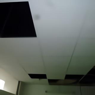 Faux plafond avant pose néons 4x16w